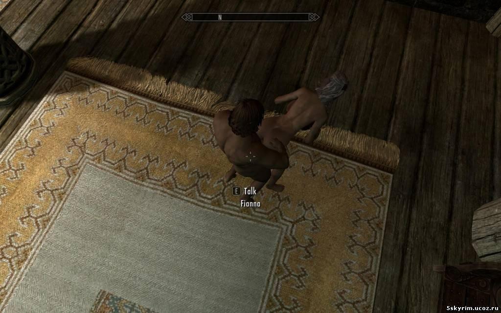 Мод позволяющий заниматься сексом в скайрим