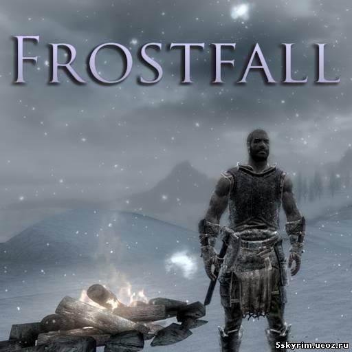 Frostfall skyrim скачать мод