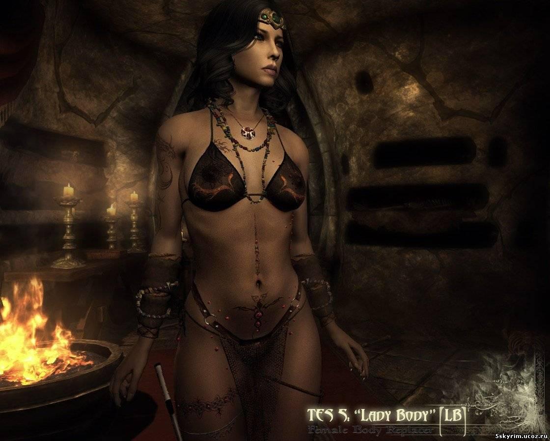 Секс броня для tes oblivion