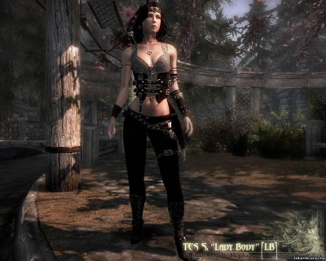 Скайрим сексуальная броня для лидии