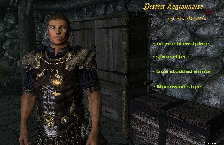 Сексуальная имперская броня skyrim