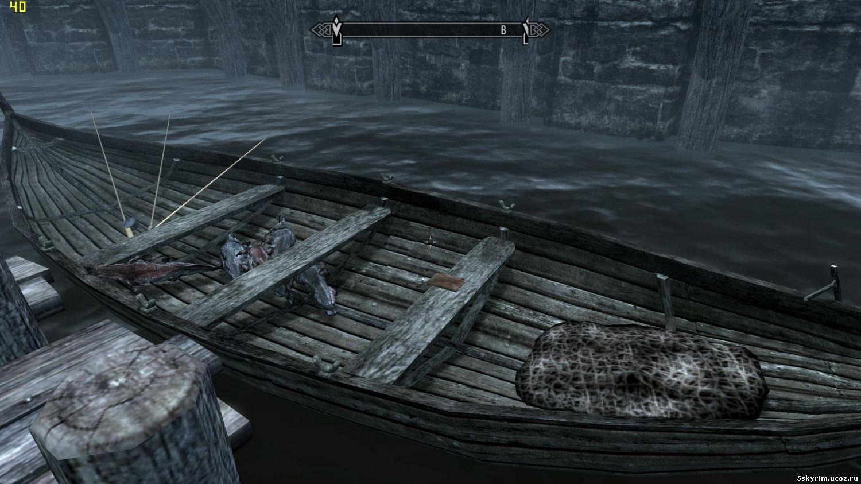 скайрим ловить рыбу удочкой